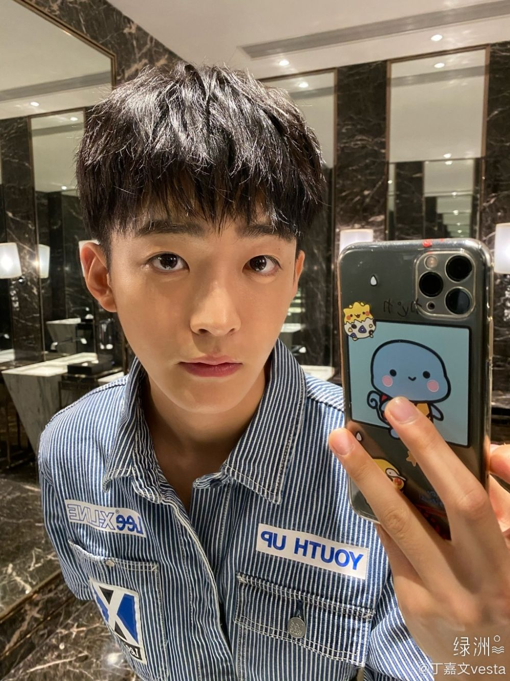 9 Potret Manis Ding Jia Wen, Comeback Lewat Drama China Truth Or Dare