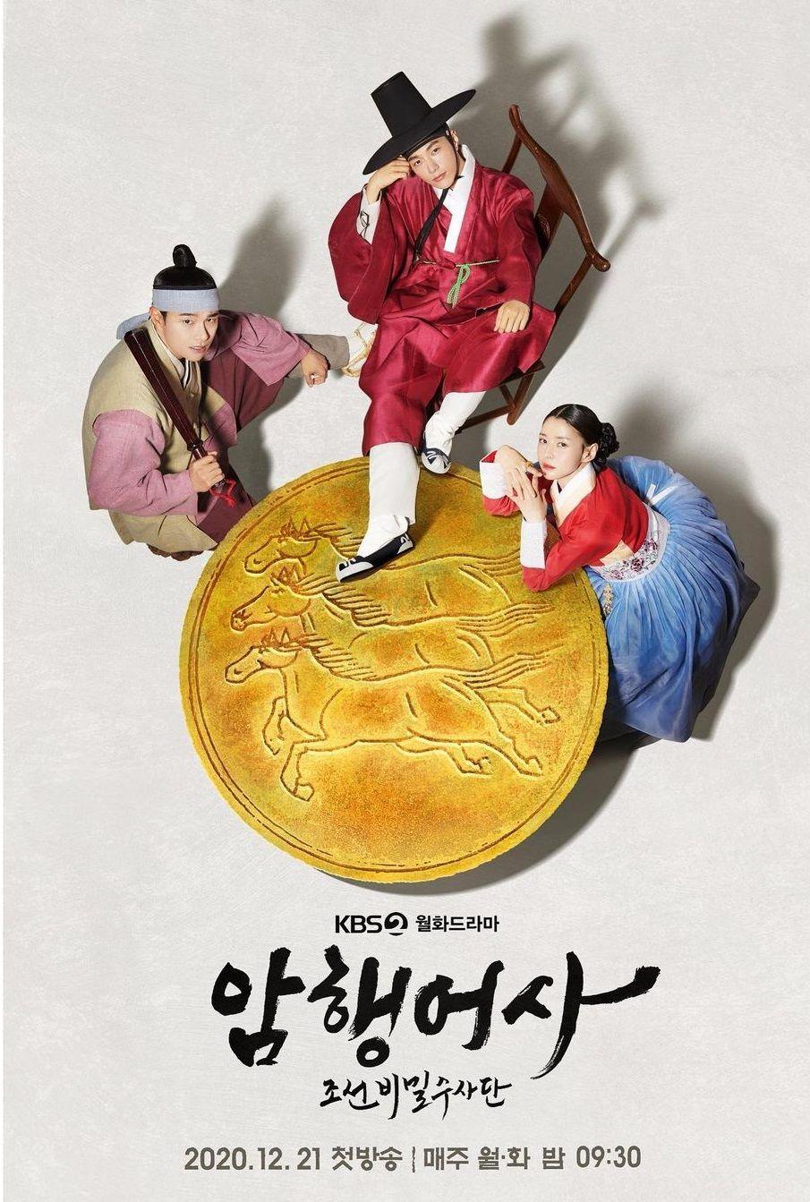 Ditawari Comeback, Ini 6 Drama Korea yang Dibintangi Lee Tae Hwan