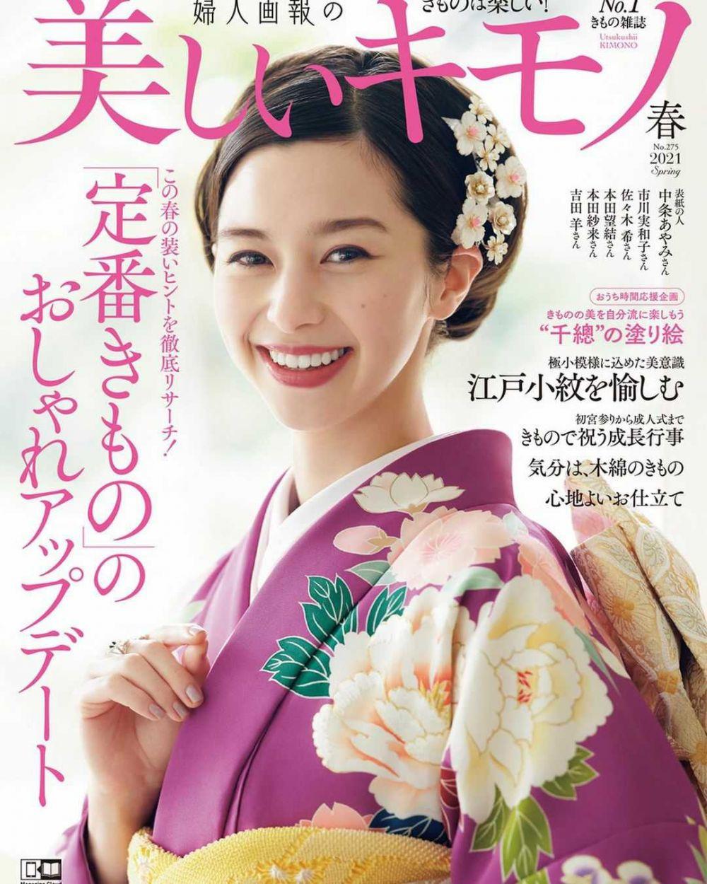 Berperan jadi Dokter, 10 Pesona Ayami Nakajo saat Berkimono