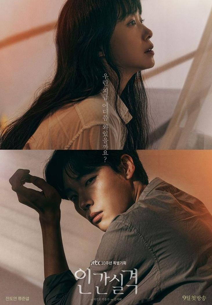 Jadi Pria Kesepian, 9 Fakta Peran Ryu Jun Yeol di KDrama Lost