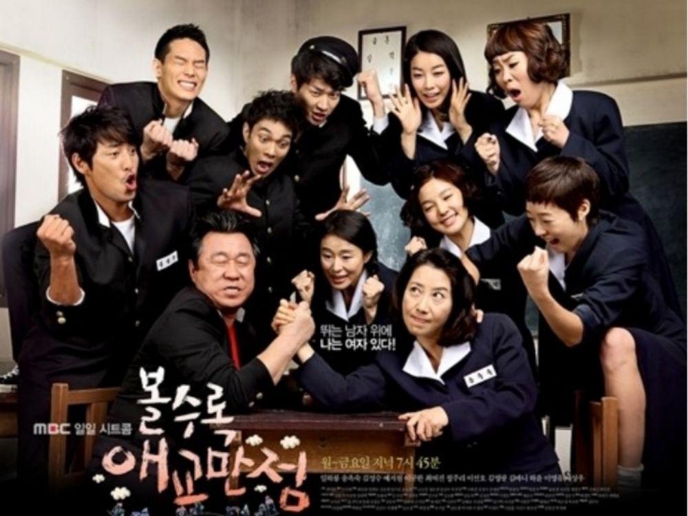 10 Drama Krystal Jung Sebelum Jadi Polisi di Drama Police University