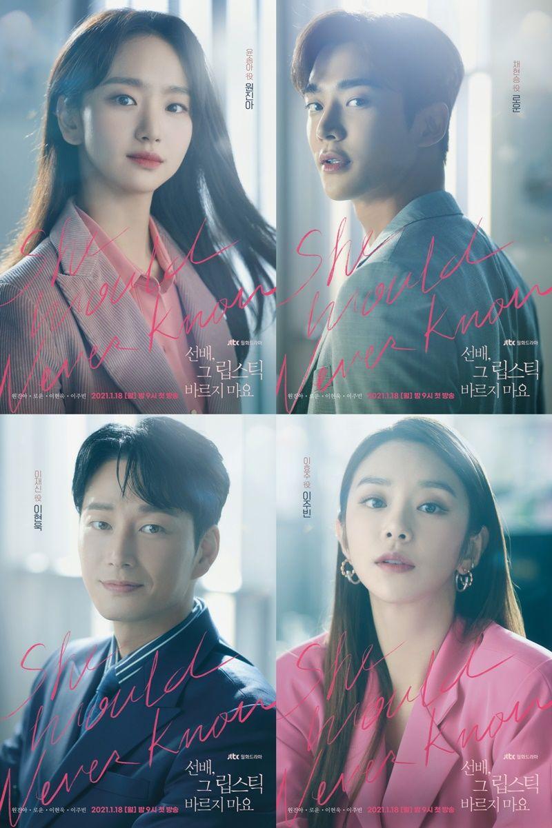 10 Drama Korea Terbaru yang Dibintangi Idol KPop