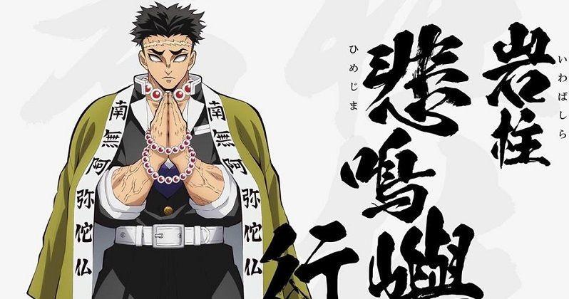 Didominasi Iblis, Ini 12 Karakter Kimetsu no Yaiba Terkuat!