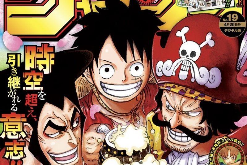 6 Fakta Haoshoku Haki, Kekuatan Para Raja Hebat di One Piece!