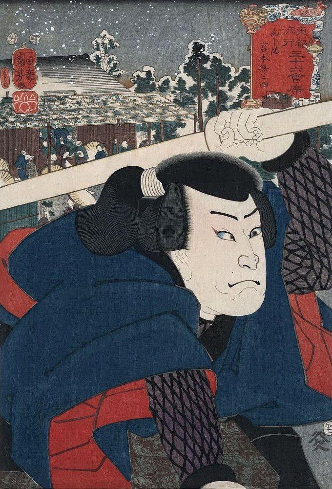 Ini 8 Fakta Musashi Miyamoto, Samurai Paling Terkenal di Dunia!