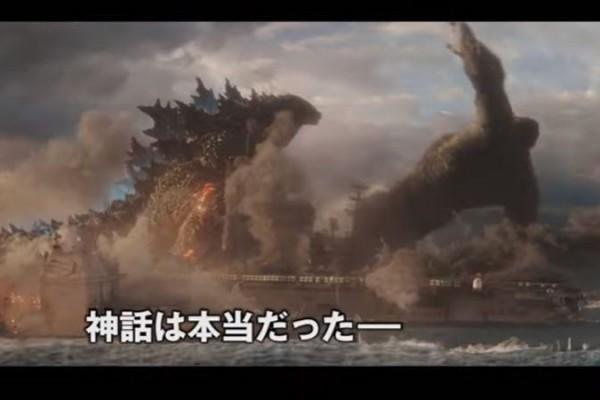 Trailer Godzilla vs Kong Versi Jepang Tunjukan Godzilla Memukul Kong!