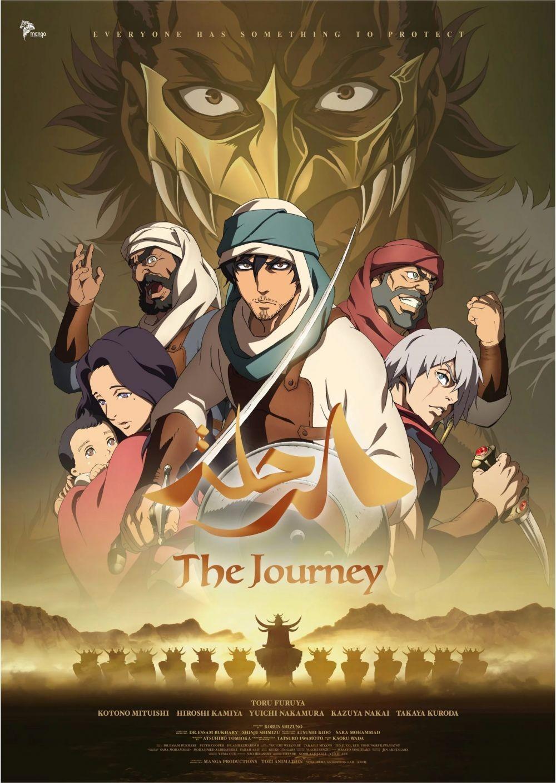 5 Fakta The Journey, Anime Asal Arab Saudi yang Juga Diproduksi Toei!