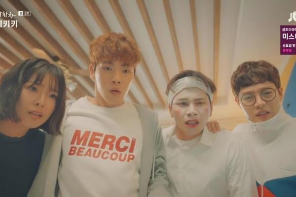 7 Drama Korea Ini Akan Sukses Buat Kamu Tertawa Terbahak-bahak!