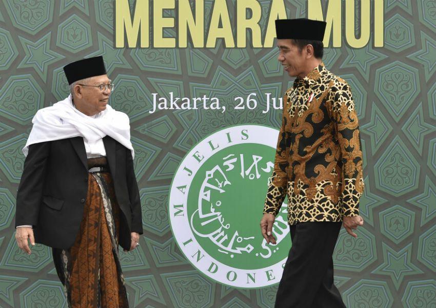 Jadi Cawapres Jokowi, PBNU: Ma'ruf Amin Sudah NU Bahkan Sebelum Lahir