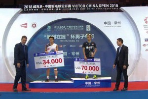 [BREAKING] Anthony Ginting Jadi Juara di China Open Badminton 2018