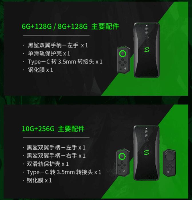 Black Shark Helo, Smartphone Gaming Terbaru Xiaomi dengan RAM 10 GB
