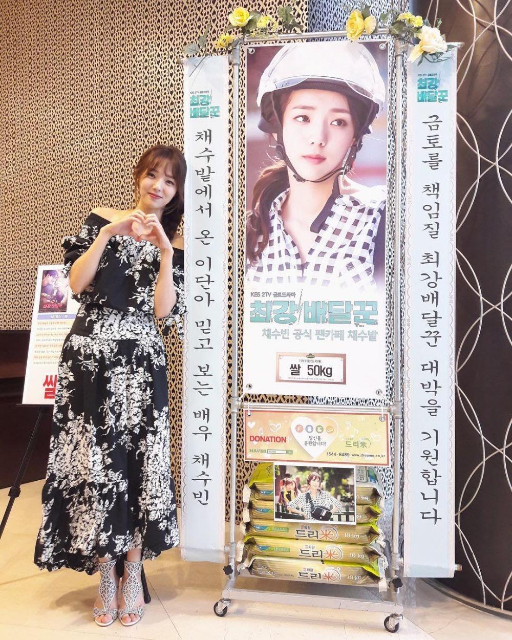 Adu Akting dengan Jung Hae In di KDrama Baru, Ini 9 OOTD Chae Soo Bin