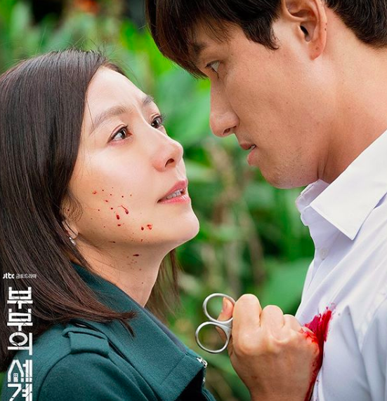 Aslinya Suami Setia, 10 Fakta Lee Tae Oh The World of the Married