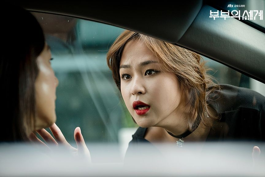 5 Tanda Sindrom Stockholm Mirip Hyun Seo di The World of The Married