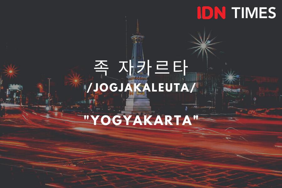 9 Kota di Indonesia dalam Bahasa Korea, Bandung Paling Mudah Disebut!