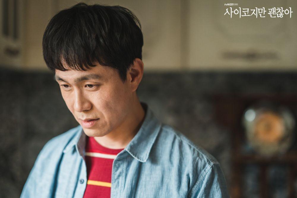 5 Pelajaran dari Sang Tae It's Okay To Not be Okay, Menohok Hati!