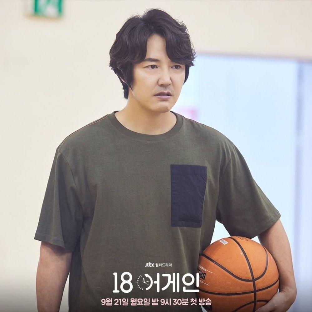 10 Adu Kece Lee Do Hyun Vs Yoon Sang Hyun di Drakor 18 Again, Melting!