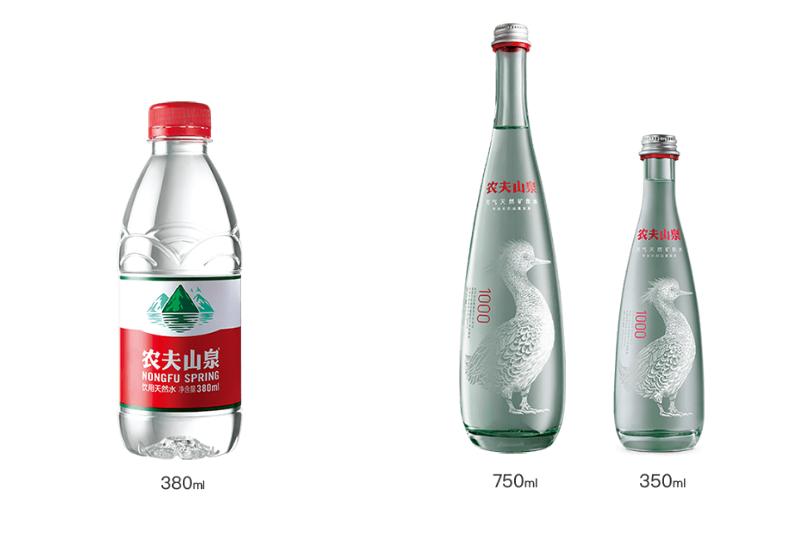 Kisah Sukses Pengusaha Air Minum yang KekayaannyaLampaui  Jack Ma