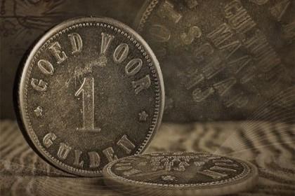 Hari Keuangan Nasional, Sejarah Lahir Mata Uang Indonesia