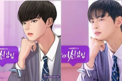 10 Gaya Cha Eun Woo ASTRO Mirip Lee Suho True Beauty