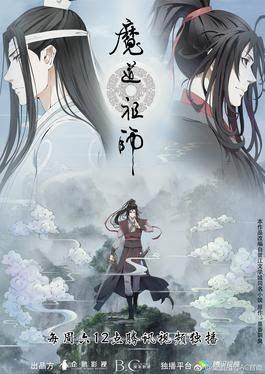 Sedang Digandrungi! Ini 5 Anime Tiongkok yang Bertema Seni Bela Diri