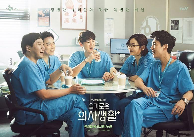 6 Fakta Hospital Playlist Season 2, Akan Ada Pemain Baru