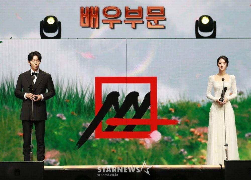 Bikin Baper, 10 Potret Kebersamaan Lee Joon Gi dan Seo Ye Ji di AAA