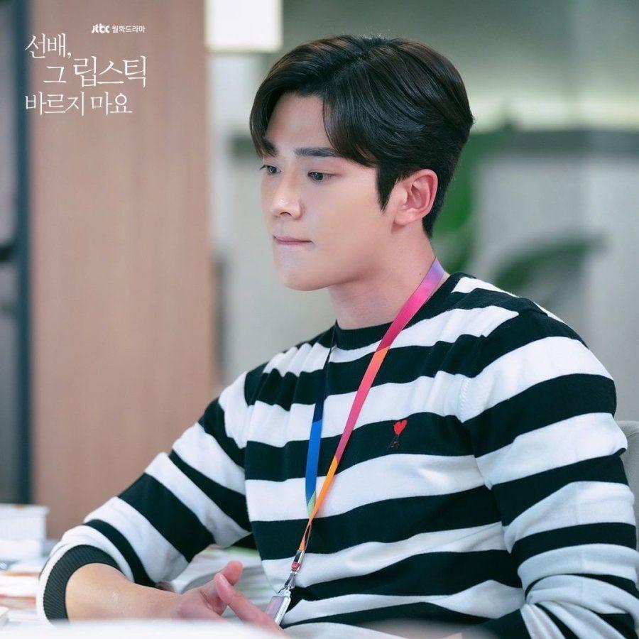 10 Kabar Pemain School 2017, Drama Sejeong dan Kim Jung Hyun Bersaing