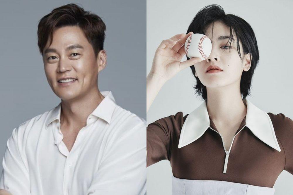 Ada Lee Seo Jin dan Lee Joo Young, Ini Sinopsis KDrama Times