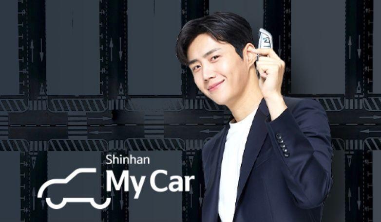 Sudah Jadi Aktor Populer, 8 Iklan yang Dibintangi Kim Seon Ho