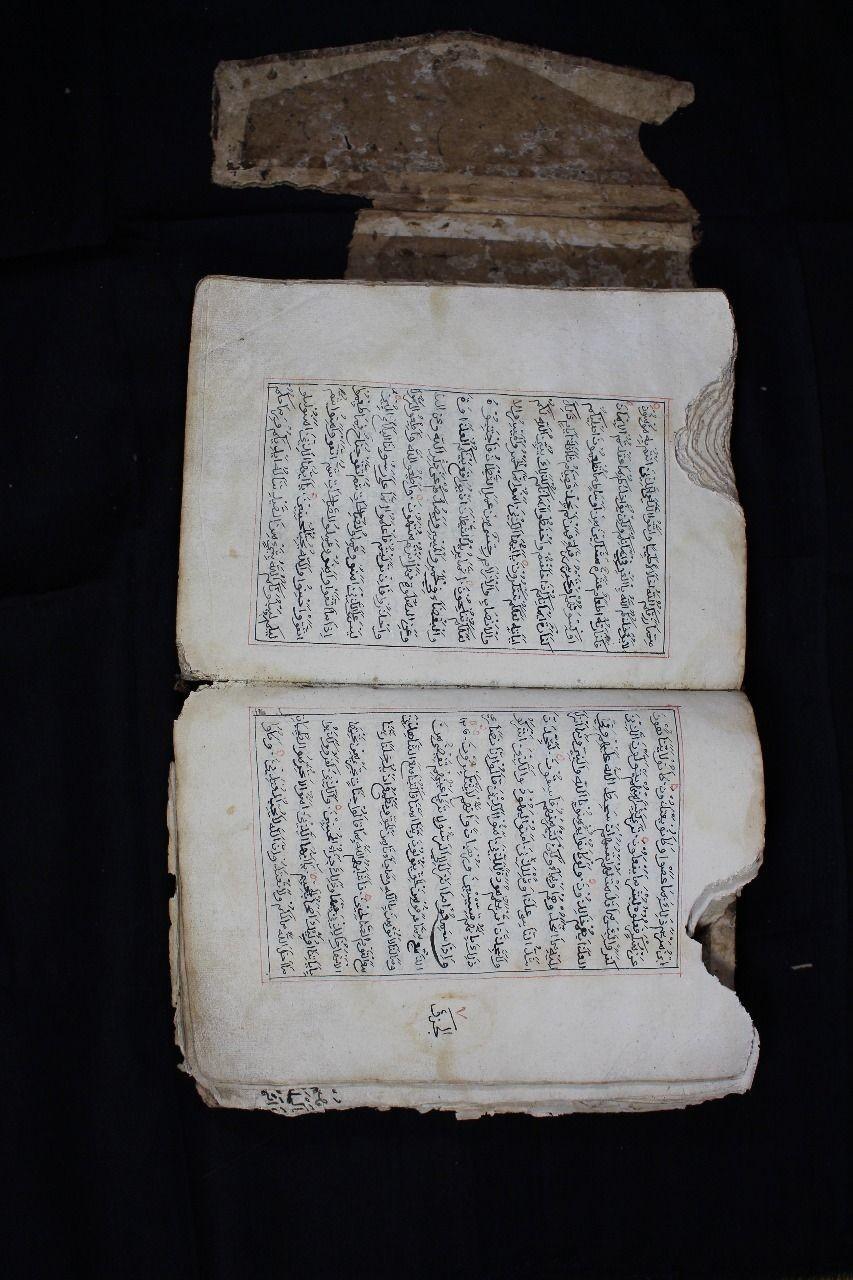 Sejarah Penyebaran Islam di Nusantara, dan Peninggalannya
