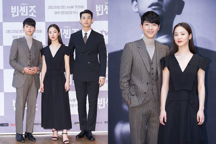 9 Gaya Couple ala Jeon Yeo Bin-Song Joong Ki, Baper Sampai Real Life!