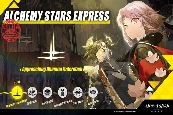 "Tencent Games adakan event pra-registrasi ""The Alchemy Stars Express"""