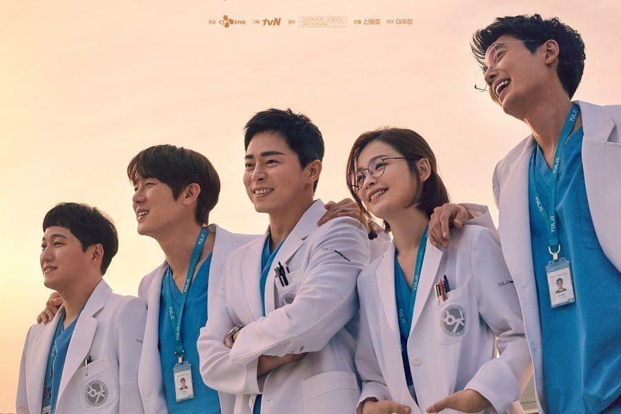 Drama tvN Bakal Tayang hingga Artis India yang Bikin BTS Salting
