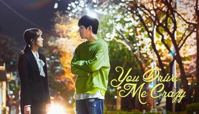 9 Rekomendasi Drama Korea Romantis, Fans Kim Seon Ho Wajib Nonton!