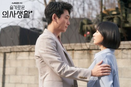 5 Pelajaran Cinta Jun Wan-Ik Soon Hospital Playlist, Bidulgi Couple