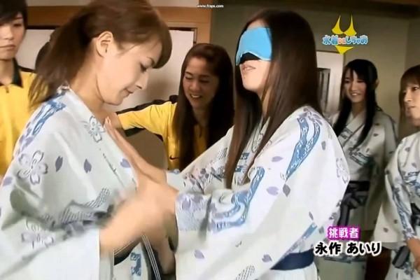 Seandainya Reality Show Berbau Seks Ekstrim Dari Jepang Di -6517